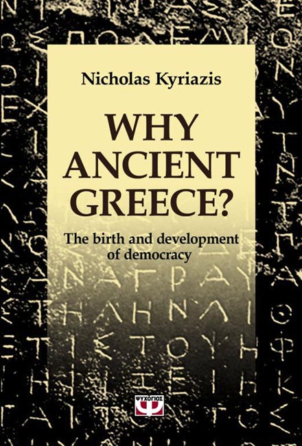 Why-Ancient-Greece