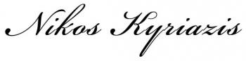 Nikos Kyriazis – Νίκος Κυριαζής Logo